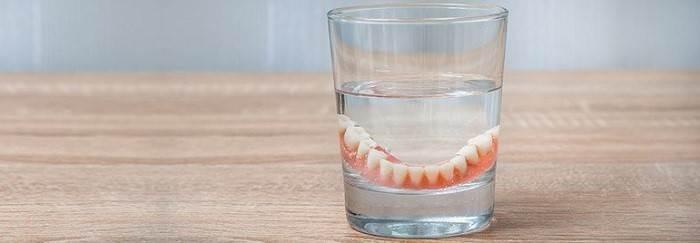 نگهداری دندانهای مصنوعی در آب